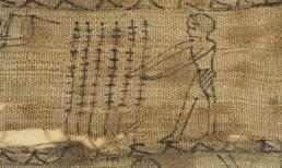 Resultado de shadadmit para Tejidos de lino egipcios