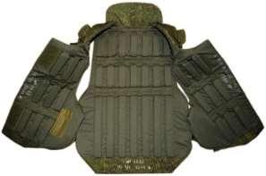 http://www.worldmilitary.org/img/3619517352-russian_bulletproof_vests.jpg